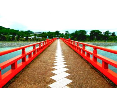 The Japanese Magnificent Scenery in kyoto 【No 1】|Asagiri Bridge in kyoto